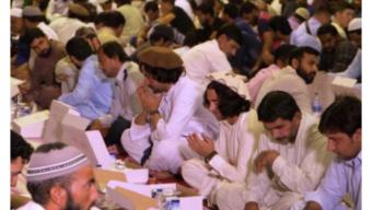 আরব আমিরাতে মসজিদে এক সঙ্গে ইফতারিতে নিষেধাজ্ঞা