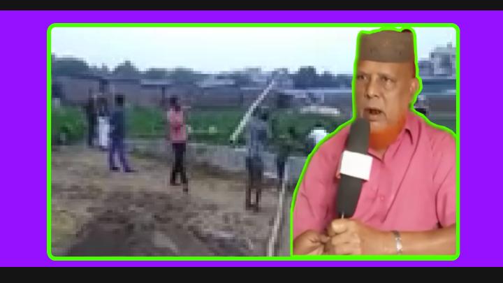 ভূমি দস্যু  মজলাই, জমি সংক্রান্ত বিষয়াদি নিয়ে মানুষকে হয়রানি করাই তার কাজ