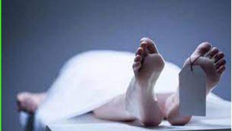 বিচ্ছিন্ন হাত-পা পাওয়ার ১ দিন পর মিললো নারীর লাশ, মেলেনি মাথা