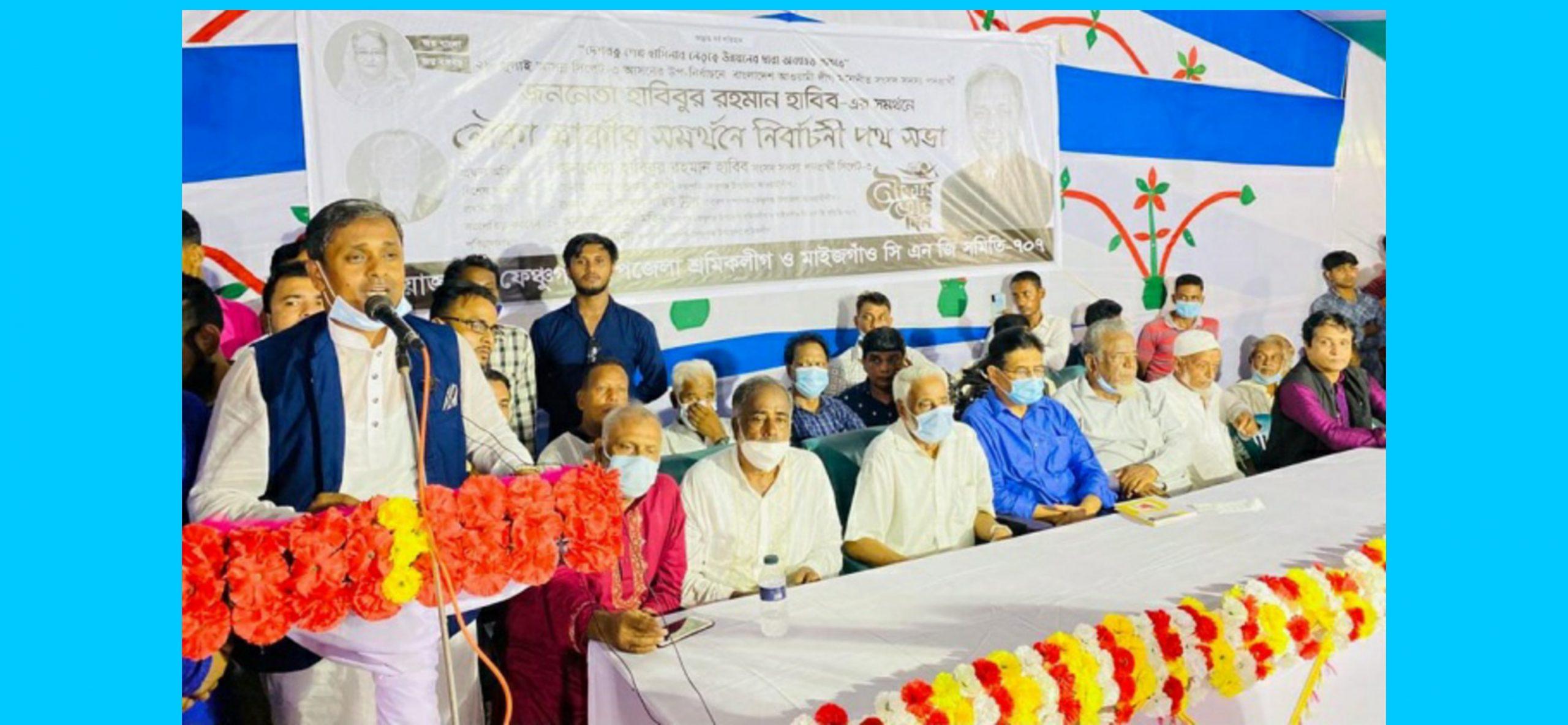 নান্দনিক সিলেট ৩ গড়ে তুলতে শ্রমিকদের কল্যাণে কাজ করব: হাবিব