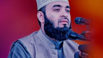তালেবানের বিজয়কে 'আমাদের বিজয়'  আজহারী