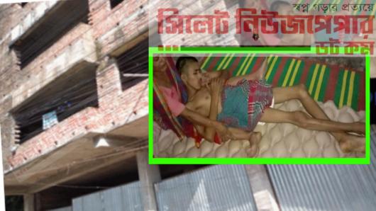 মির্জাজাঙ্গাল এলাকায় নির্মাণ শ্রমিকদের হামলায় মৃত্যুর সাথে পাঞ্জা লড়ছে কিশোর
